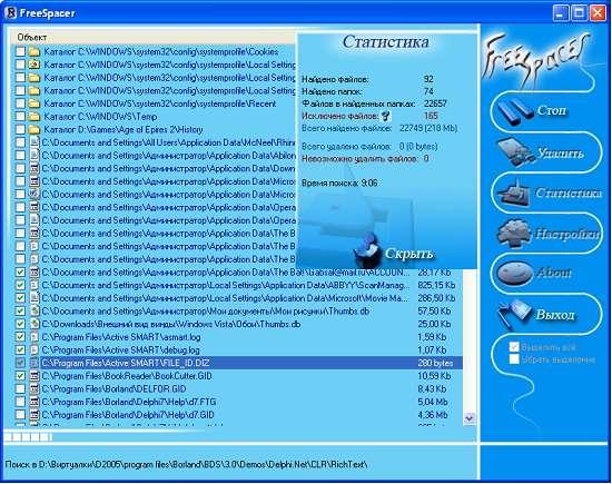 http://grasoft.narod.ru/screenshot.jpg